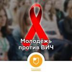 konkurs_hiv